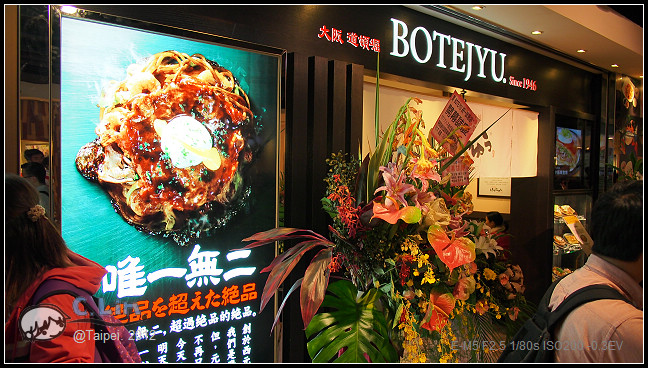 長崎強棒麵-003