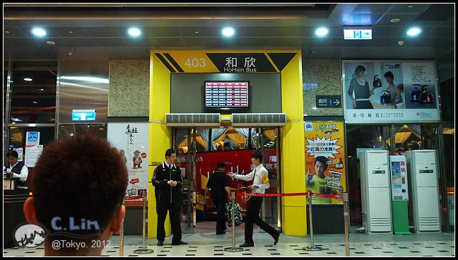 日本單身行第一日之1-002