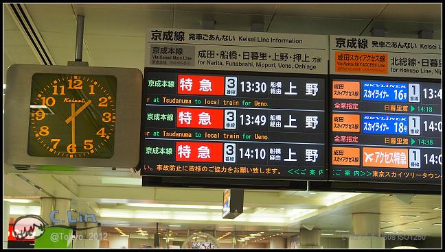 日本單身行第一日之2-017