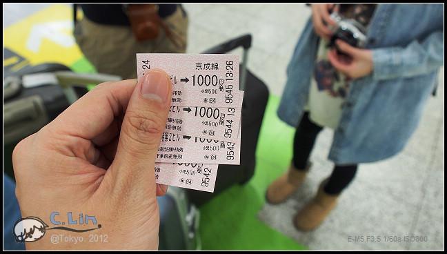 日本單身行第一日之2-016