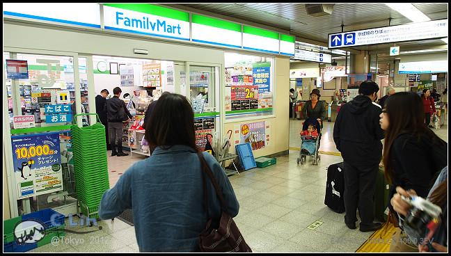 日本單身行第一日之2-027