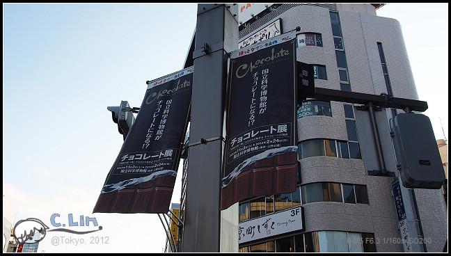 日本單身行第一日之2-041
