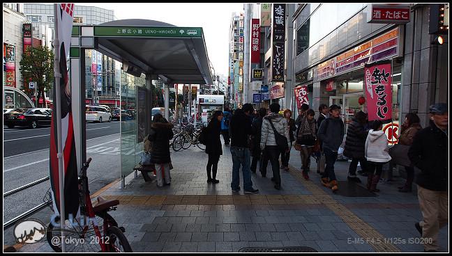 日本單身行第一日之2-045