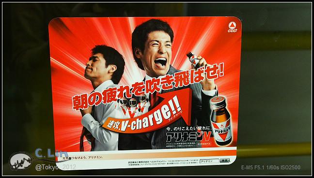 日本單身行第一日之2-052