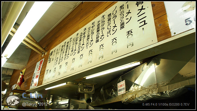 日本單身行第一日之3-007