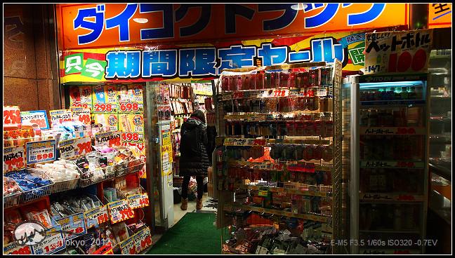 日本單身行第一日之4-005