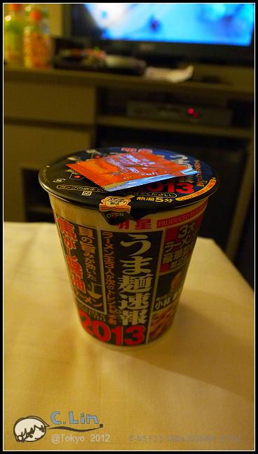 日本單身行第一日之5-002