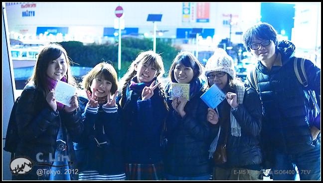日本單身行第一日之5-016