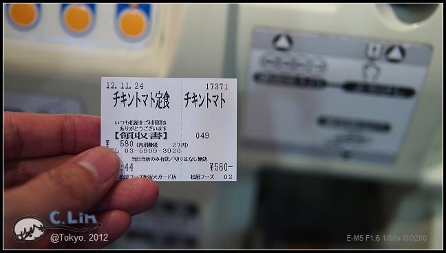 日本單身行第一日之5-025