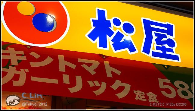 日本單身行第一日之5-022