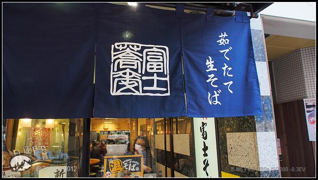 日本單身行第二日之1-020