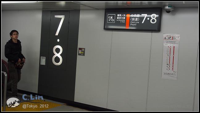 日本單身行第二日之1-022