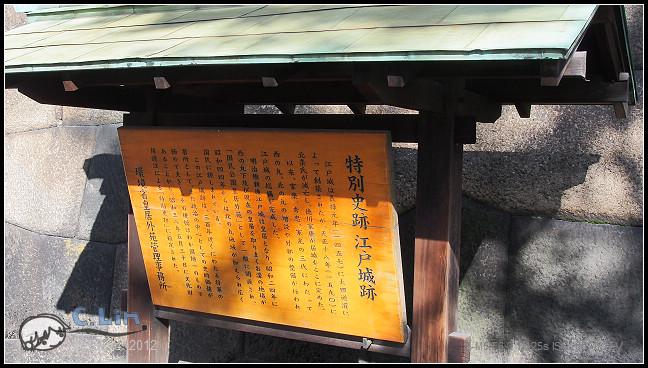 日本單身行第二日之2-014