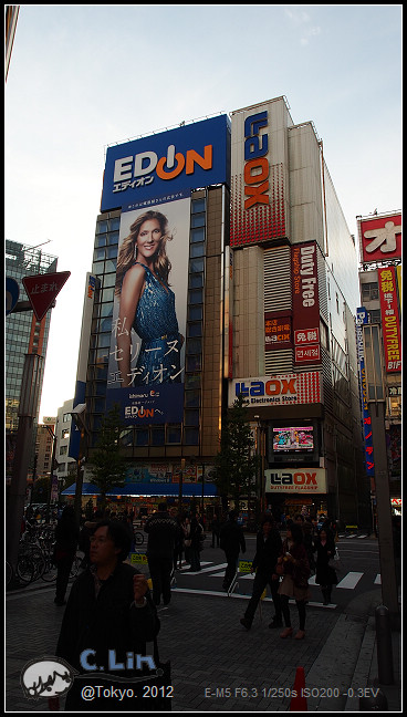日本單身行第二日之4-004