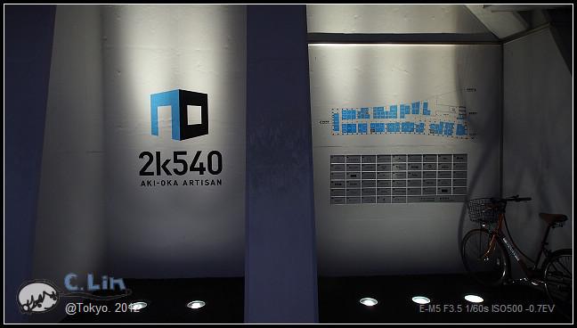 日本單身行第二日之5-008