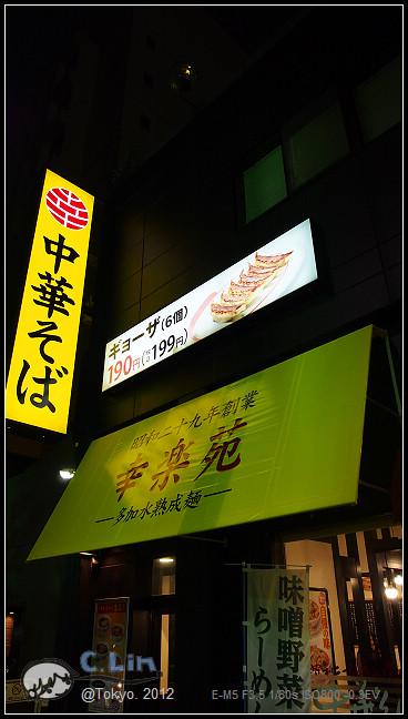 日本單身行第二日之10-010