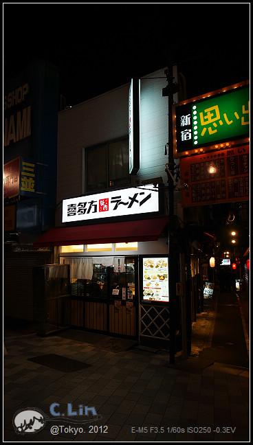 日本單身行第二日之10-027