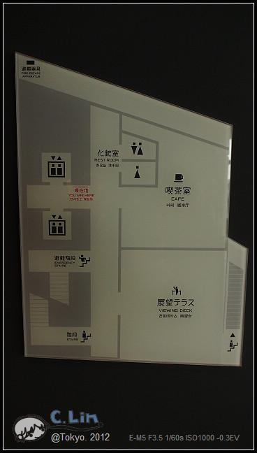 日本單身行第三日之1-028