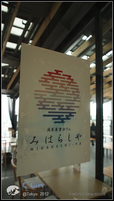 日本單身行第三日之1-030