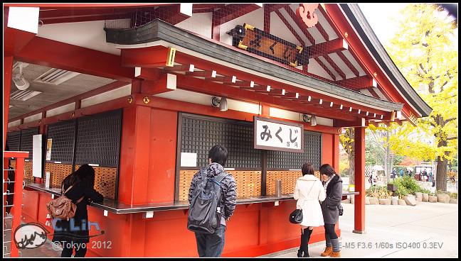 日本單身行第三日之2-001