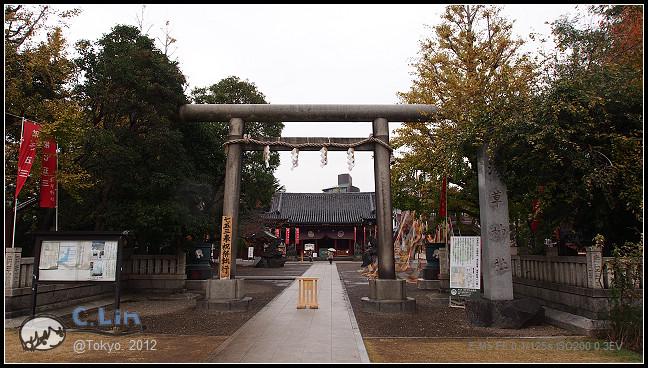 日本單身行第三日之3-004