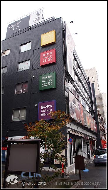 日本單身行第三日之3-005
