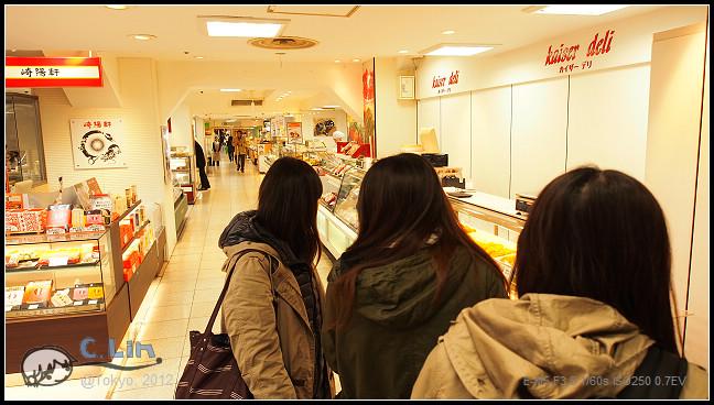 日本單身行第三日之4-001