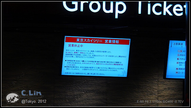 日本單身行第三日之4-021
