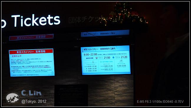 日本單身行第三日之4-022