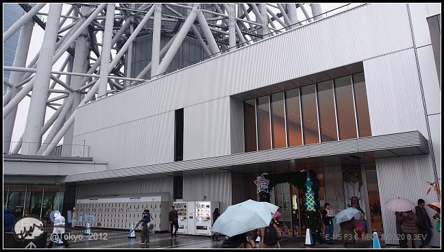 日本單身行第三日之4-035