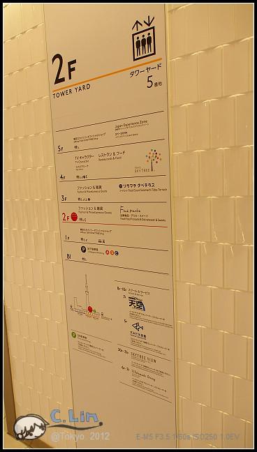 日本單身行第三日之4-032