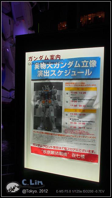 日本單身行第三日之7-025
