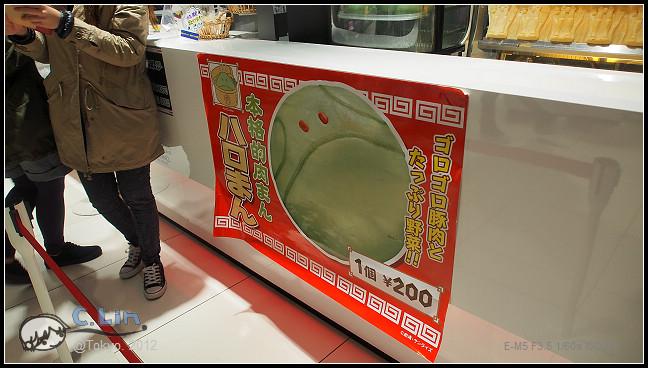 日本單身行第三日之7-034