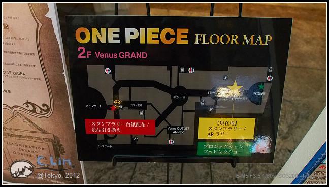 日本單身行第三日之8-034