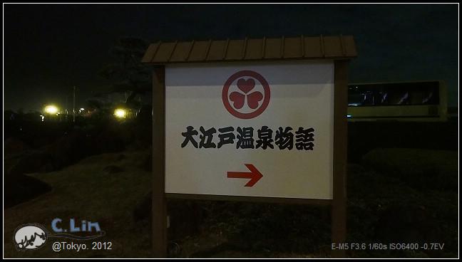 日本單身行第三日之10-004