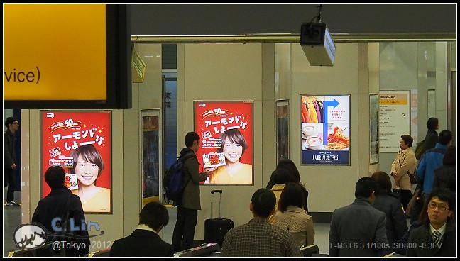 日本單身行第四日之1-010