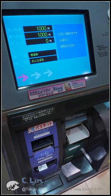 日本單身行第四日之2-132