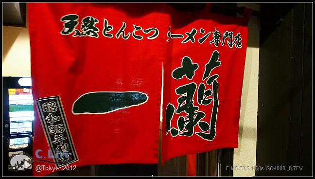 日本單身行第四日之2-141