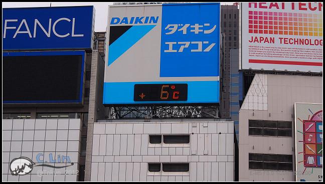 日本單身行第五日之1-007