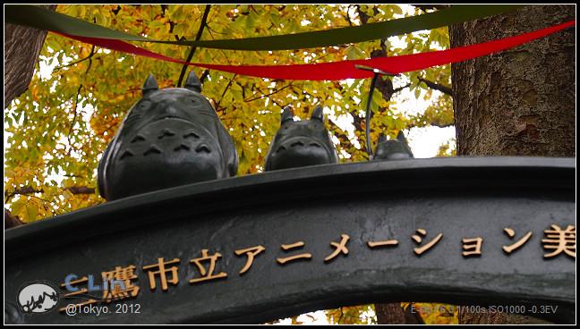 日本單身行第五日之1-057