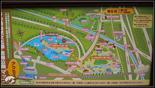 日本單身行第五日之1-052