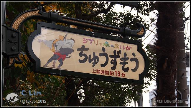日本單身行第五日之1-058