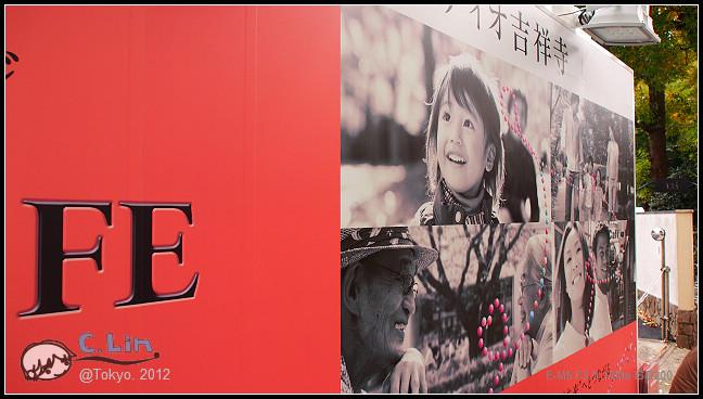 日本單身行第五日之2-022