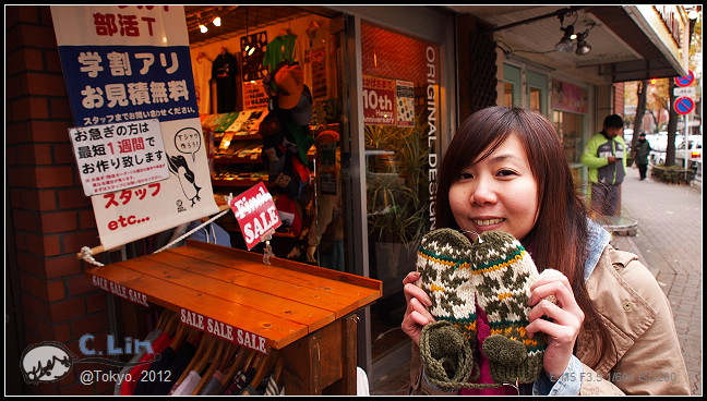 日本單身行第五日之2-021