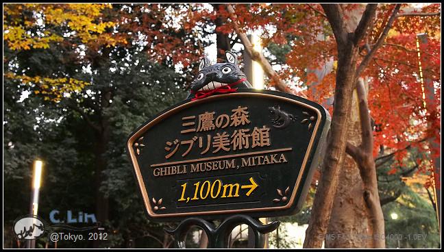 日本單身行第五日之2-064