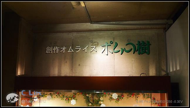 日本單身行第五日之2-078