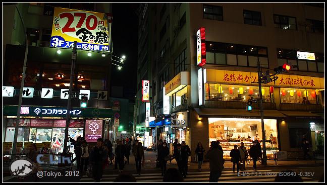 日本單身行第五日之3-002