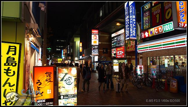 日本單身行第五日之3-008