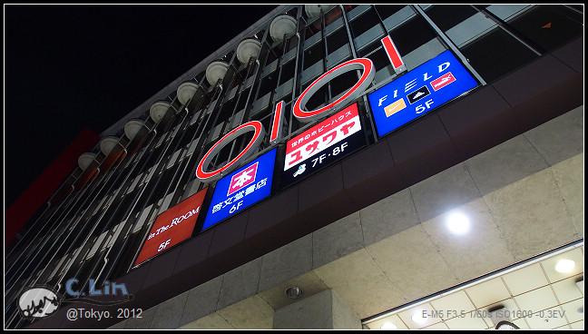 日本單身行第五日之3-001