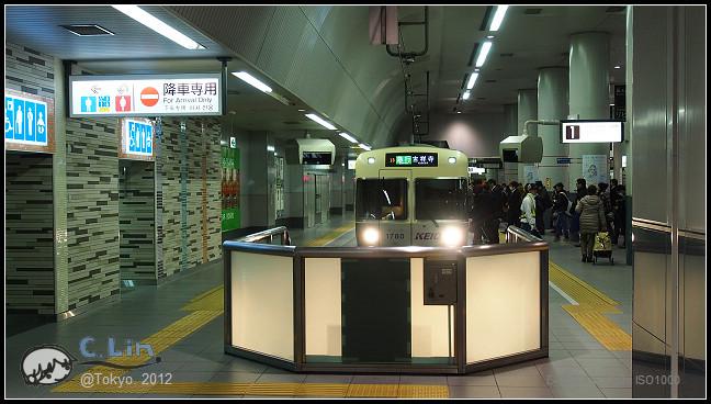 日本單身行第五日之3-020